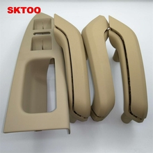 SKTOO 7pcs SET Black Beige Inner Door Handle Trim for Touran Caddy 2003-2016 1T1867371H 1T1 867 371 H 1T0867171C 1T0867172C