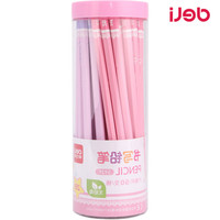 NEW 50 Pcs/Set Standard Pencil 2017 new set 2B Office School supplies cute simple design pencils Affordable