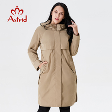 2019 Trench Coat Spring And Autumn Women Causal coat Long Sleeve With Hood Solid color female moda muje High Quality new AS-9046 cheap Polyester COTTON Casual Woven Full REGULAR Hooded Zippers Pockets Slim Astrid