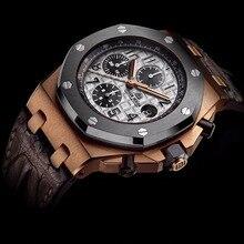 DIDUN hommes montres top marque de luxe Hommes Sport Quartz Montre En Acier Militaire Montre-Bracelet bracelet En Cuir Montre Chronographe Chronomètre