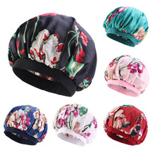 цены Silk Night Sleep Cap Hair Bonnet Hat Head Cover Satin Wide Adjust Elastic Band Shower Cap