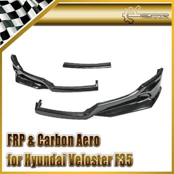 Car-styling For Hyundai Veloster F35 FRP Fiberglass Front Lip 3pcs (Non Turbo Only) Fiber Glass Bumper Accessories