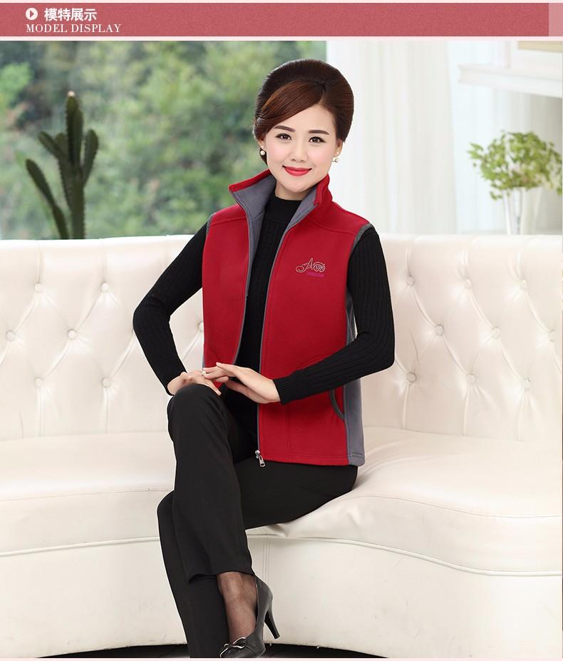 Woman Basic Fleece Vest Purple Red Color Blocking Sleeveless Jackets Middel Aged Women Warm Soft Fleeve Waistvest Zipper Herringbone Gilet (10)