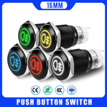 цена на Fog lamp LED Momentary Fixation locking waterproof 16mm 19mm Metal Push Button Switch 3V 5V 12V 24V 220V symbol customized