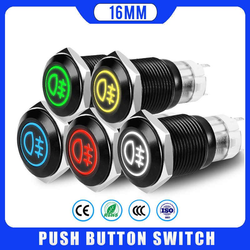 Fog lamp LED Momentary Fixation locking waterproof 16mm 19mm Metal Push Button Switch 3V 5V 12V 24V 220V symbol customized