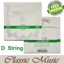 Free shipping ,Pirastro Chromcor String For Violin,(319320)D String, Ball End, made in Germany,4/4 Size