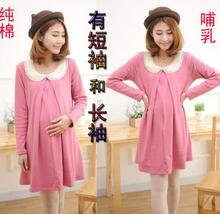 2016 Spring and Autumn maternnity clothing pregnant women dress breast feeding clothes SH-12051