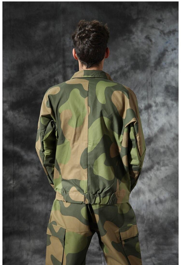 Norwegian Camouflage Gallery