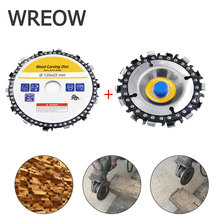 цена на 4/5in Wood Carving Disk Grinder Disc Chain Woodworking Saw Blade Cutting Blade Grinding Wood Slotted Saw Blade For Angle Grinder