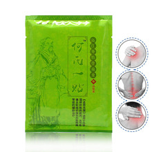 48Pcs/6Bags Medical Plaster For Joints Rheumatoid Arthritis Patches Muscle Treatment Back Massage  K00406