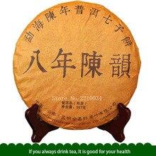 2006 Юньнань спелый Pu'er Чай пуэр торт 357 г чай торт