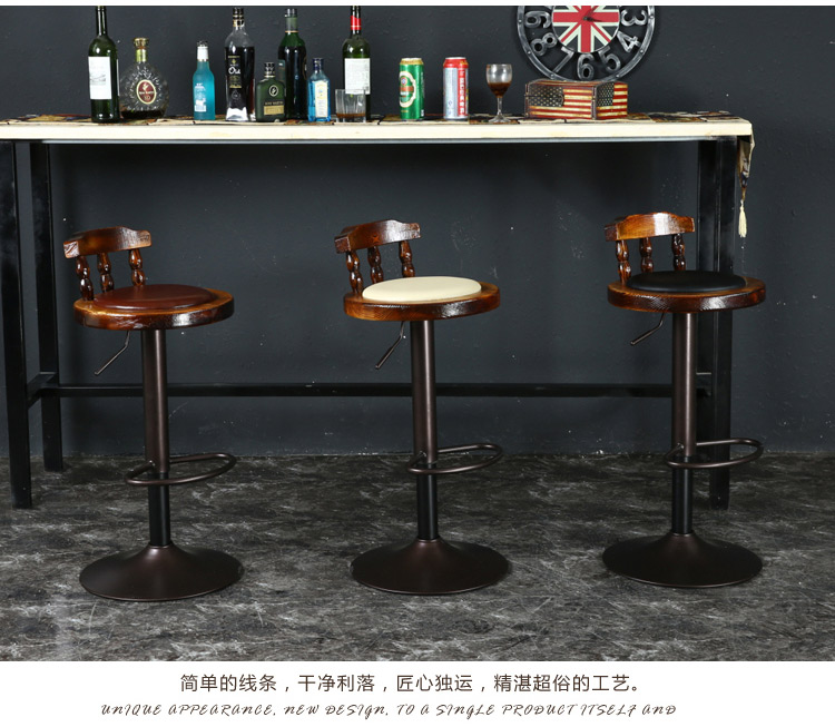 American retro bar chair. The bar chair. Lifting swivel chair. Commercial chair stool real wood bar chair european bar chair iron art chair rotate the front chair
