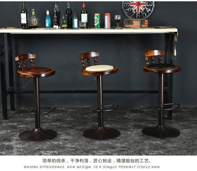 American retro bar chair. The bar chair. Lifting swivel chair. Commercial chair stool