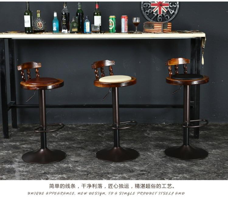 American Retro Bar Chair. The Bar Chair. Lifting Swivel Chair. Commercial Chair Stool