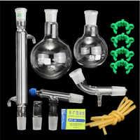 KICUTE 500 ml 24/40 aparato de destilación laboratorio química cristalería conjunto de equipo de destilación de vidrio de laboratorio de química