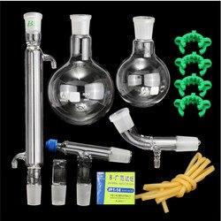 Kit de destilación de vidrio de laboratorio KICUTE 500ml 24/40 Kit de cristalería de laboratorio equipo de destilación de vidrio de laboratorio de química