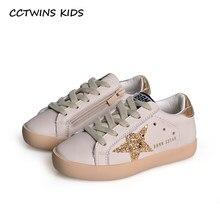 891d4b54fa Glitter Shoes Kids Promotion-Shop for Promotional Glitter Shoes Kids ...