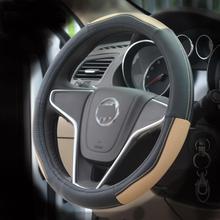 Внешний Диаметр 38 см Топ Слои кожаный руль автомобиля покрытие автомобиля стиль Салонные аксессуары