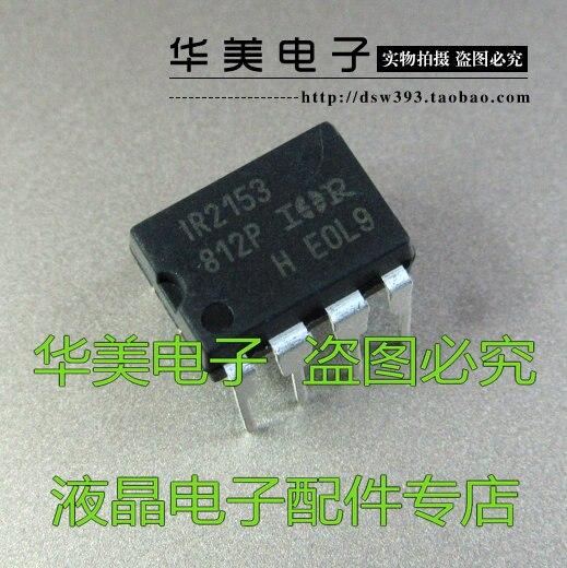 IR2153 IR2153D bridge driver IC DIP8