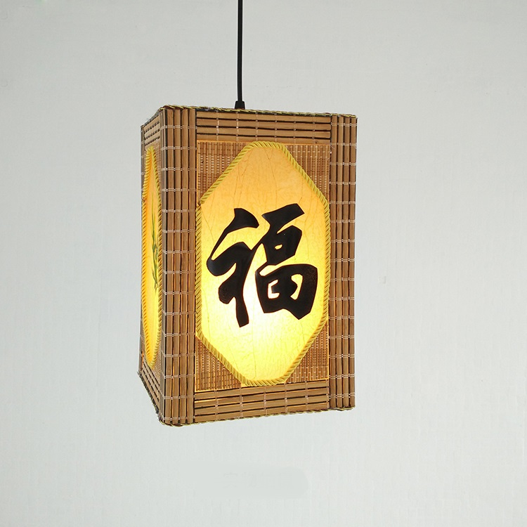 Modern Chinese character floral sheepskin pendant lights aisle Hotel Club Hot Pot Restaurant Chinese creative ZS50 chinese bamboo pendant lights character living room restaurant aisle hotel club hot pot chinese creative pendant lamps za