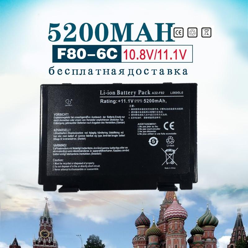 5200MAH laptop Battery For Asus A32-F82 K51AE K40in K50id K50AF K51AC K51AB k50in K40ij K40 K50ij K61i K60ij K70ab K70ic K70io цена и фото