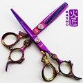 6 дюймов kasho профессиональный ножницы фиолетовый дракон ручка для резки и истончение ножницы парикмахерские ножницы парикмахера инструмент Салон