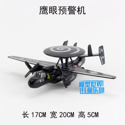 1 unid 17 cm juguete de la aleación SIKU tractor remolque rockets transporter niños modelo de coche de juguete regalos