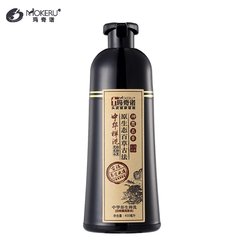 Mokeru Herbal Essence Natural Fast Dye White Grey Hair Removal Dye Coloring Black Hair Color Dye Shampoo for Woman Men