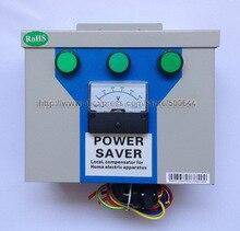 800KW 3 Фазы Energy Saver 800000 Вт Трехфазные Энергосбережение Электричество Компенсатор Энергосберегающие Инструмент для Промышленности