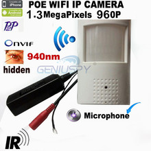 960P POE PIR Style Motion Detector WIFI Camera ONVIF 940nm Night Vision IR CUT Camera P2P Plug and Play Mini WIFI POE IP Camera