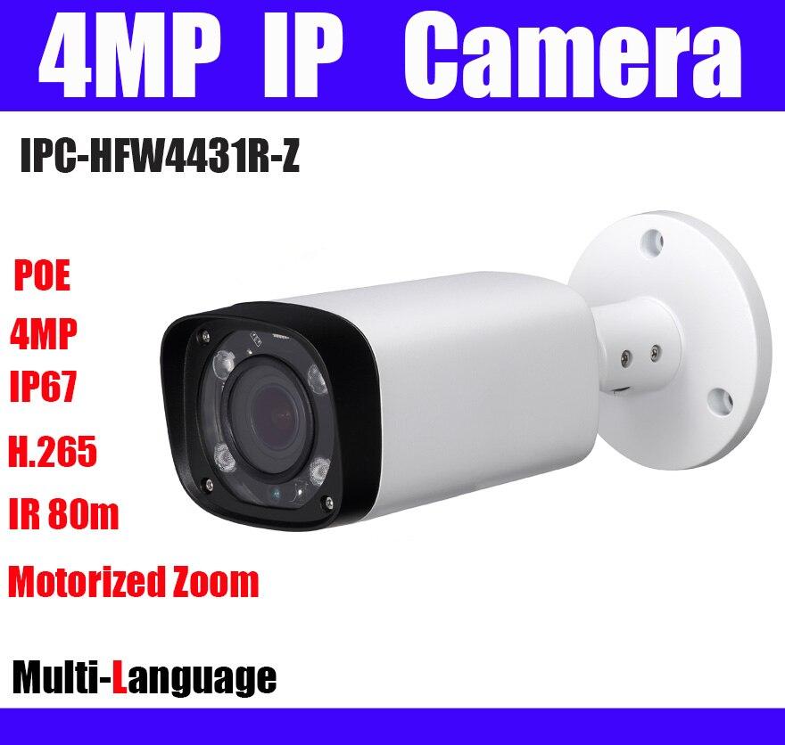 IPC HFW4431R Z 4MP POE ip camera 2 7 12mm lens H 265 IR night version