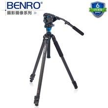 DHL New Benro  c3573fs6 carbon fiber tripod S6 hydraulic yuntai dual-use camera photography suit