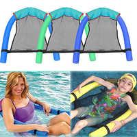 Erstaunlich Schwimmenden stuhl Für Pool-party Kinder Bett Sitz Wasser Entspannung Flodable Schwimmen Ring Pool Spielzeug Nudel Stuhl