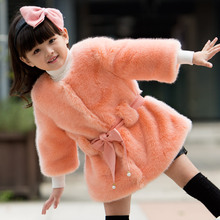 2016 new children's clothing girls long section thick winter wool plush grass leather jacket coat children female baby winter