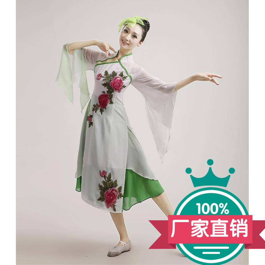 2016 New Dance Square Dress Dance Clothing National Stage Clothing Chinese Classical Dance Costumes Good For Energy And The Spleen