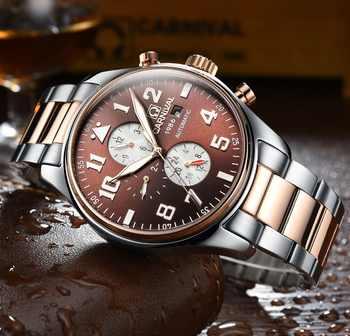 Karneval wasserdichte Uhr Männer silber edelstahl Sapphire Automatische Mechanische Uhr relogio masculine
