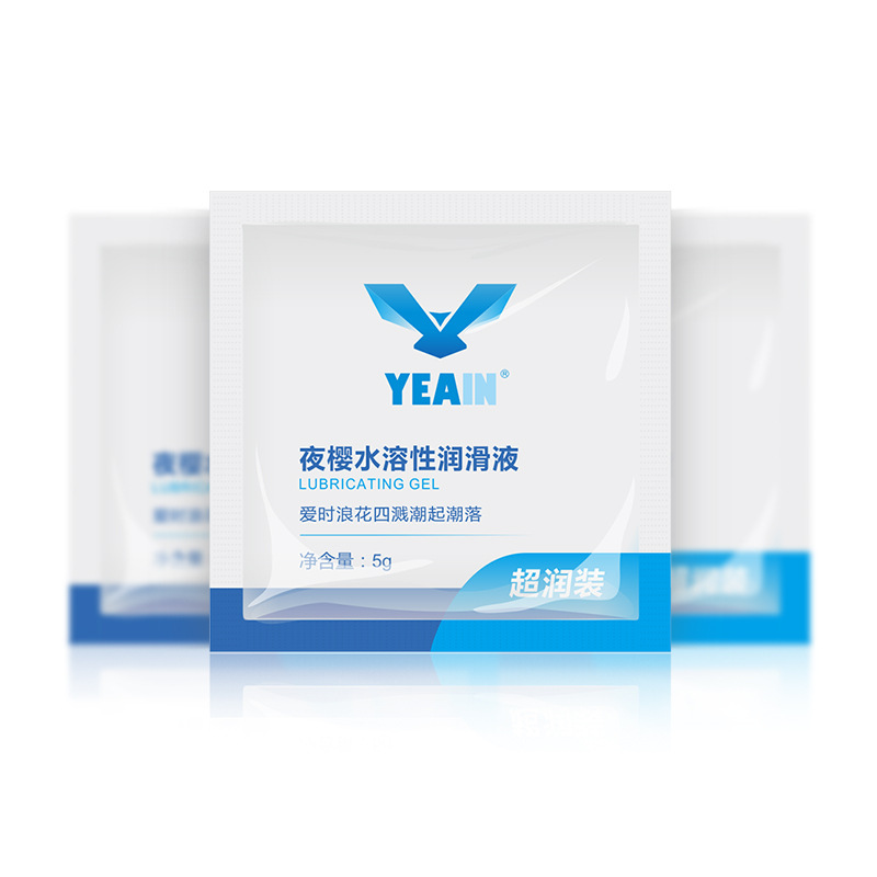 Mini Bags Packing Personal Water-soluble Sex Lubricants Gel For Vaginal and Anal Sex,Sex Oil Products 5g*15pcs