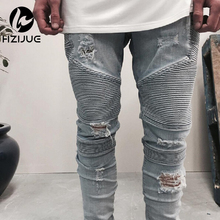 Tr представляют одежда slp бежевый/светло-голубой/черный мужские дизайнер одежды тонкий уничтожены джинсовые брюки байкер skinny рок рваные джинсы