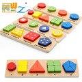 Free shipping Children's early education wooden Geometry blocks paired blocks geometry aliquot montessori teaching AIDS