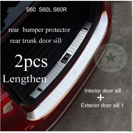 rear door sill rear bumper protection rear trunk protector for VOLVO S60 S60L S60R stainless steel