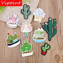 VIPOINT embroidery cactus patches potting patches badges applique patches for clothing YX-7