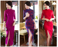 2018 Vintage Elegant Traditional Chinese Women Dress Violet Long QiPao Oriental Evening Dress Cheongsam Lace Dresses