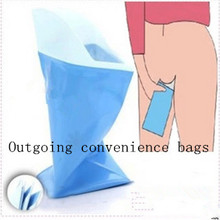 Удобная сумка для путешествий, сумка для писсуара, сумка для путешествий в автомобиле, портативный мужской и женский универсальный набор, сумка для писсуара, рвотный пакет