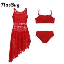 TiaoBug дети подростков лирические танцевальные костюмы комплект обувь для девочек балетная пачка цветочный кружево платье гимнастические