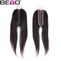 2X6 Straight Closure Brazilian Hair Human Hair Closure Swiss Lace Closure Three/Free/Middle Part 8-18 Inch Non Remy Hair Beyo