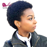 EAYON Short Machine Made Human Hair Wigs For Black Women Afro Kinky Curly Hair Wigs 6'' None Lace Human Hair Wig Remy Brazilian