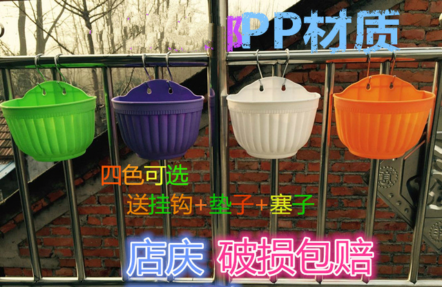 Candy Colorful Garden Wall Hanging Half Round Shaped Basket Plastic Flower Pots Green Plant Flowerpot Planter Home Decor