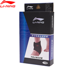 Li-Ning Unisex Professional Ankle Support Comfort 65% Rubber 35% Nylon Ankle Protector LiNing Sports Accessory AXWN028 ZYF275