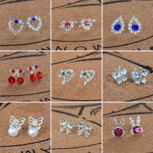Earrings For Women Pearl Cute Fashion Girls Animal Jewelry Trend Rabbit Flower Heart Silver Fruit Cherry Butterfly Classic(China)