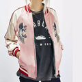 Outono Mulheres Jaqueta Bomber Reversível Guindaste Bordado Tigre Rosa Azul Básico Feminino Coats 2016 Blusão De Beisebol Bombardeiro